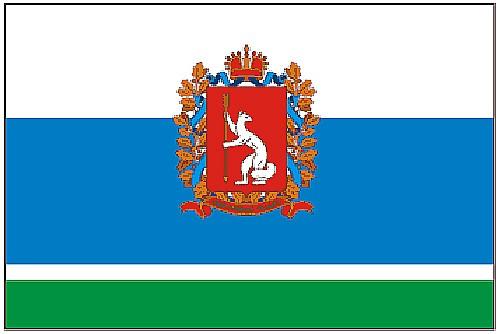 Flag of Sverdlovsk region