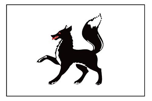 Flag of city Salekhard