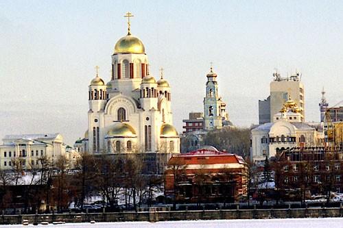 Ekaterinburg-3
