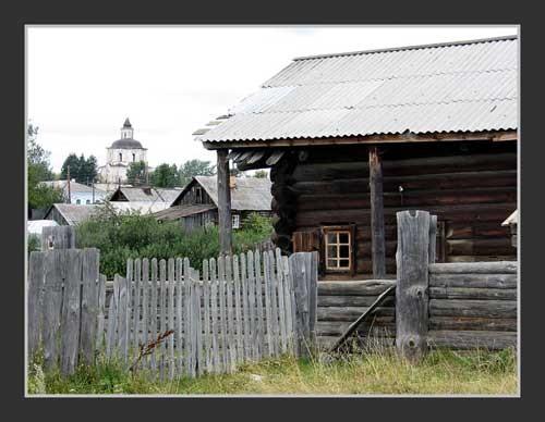 The village Koptelovo
